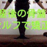 gf0TR_UeOYUnAue1490016344_1490016435